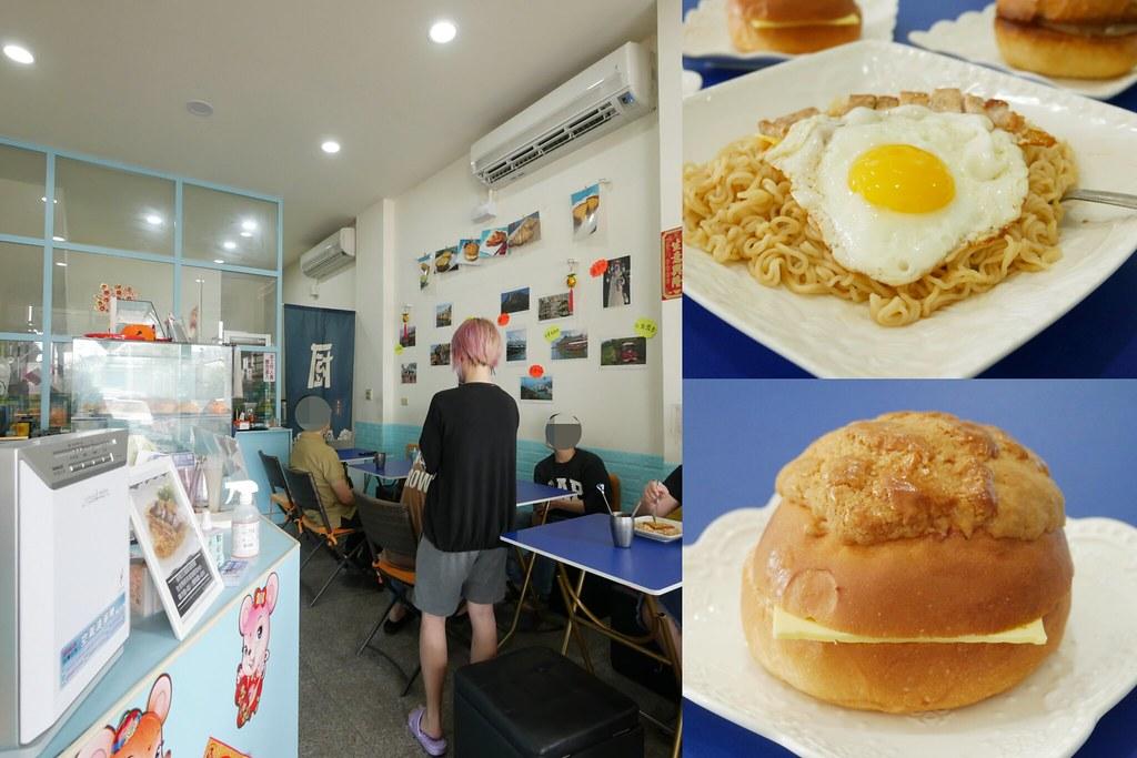 剛剛出爐:香港五星東方文華酒店麵包主廚的好手藝,道地香港早茶撈麵、蛋撻、豬扒飽台中就可以吃得到 @飛天璇的口袋