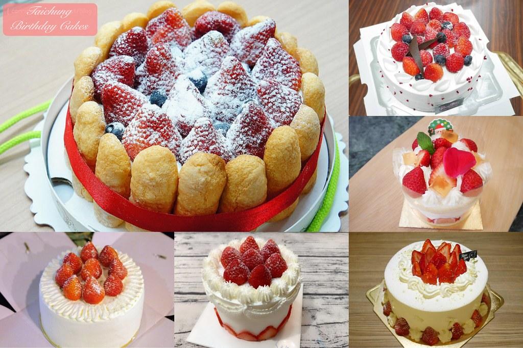 2020台中生日蛋糕推薦:生日蛋糕、母親節蛋糕~傳統蛋糕 x 草莓蛋糕 x 芋頭蛋糕 x 乳酪蛋糕 x 客製化蛋糕 @飛天璇的口袋