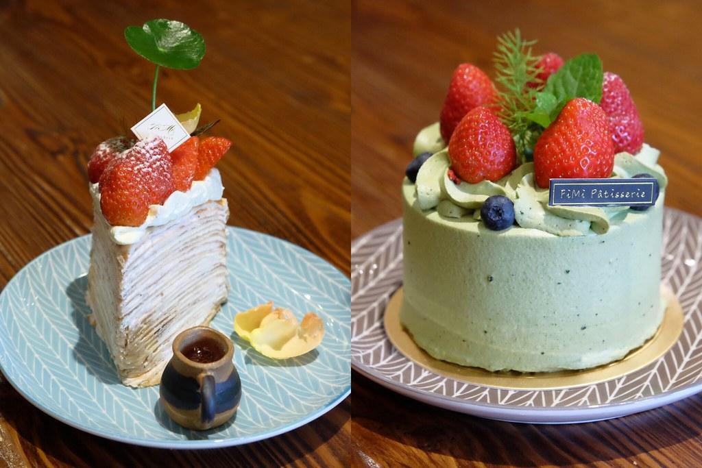 FiMi 後山小廚房:法國鄉村風氛圍,可愛的龍貓拉花咖啡,新鮮手作法式甜點 @飛天璇的口袋