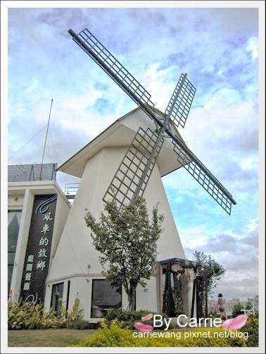 【桃園旅遊景點】風車的故鄉.景觀篇@熱門偶像劇拍攝場地 @飛天璇的口袋