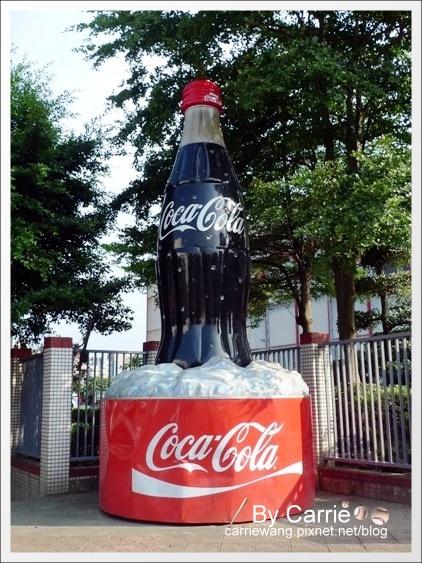 【桃園旅遊景點】為倫敦奧運喝采,「可口可樂世界」推出「奧運之旅」活動 ☆文末有抽獎活動☆(得獎名單已公佈) @飛天璇的口袋