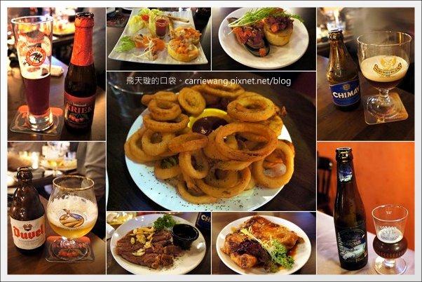 【台中美食推薦】布娜飛比利時啤酒餐廳@台中大遠百12F(得獎名單已公佈在頁尾,謝謝大家) @飛天璇的口袋