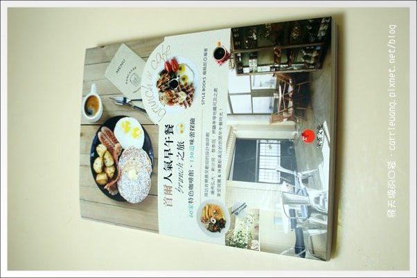 【好書分享】首爾人氣早午餐Brunch之旅。韓國自由行旅遊書推薦 @飛天璇的口袋