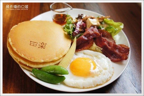 【台中早午餐】田樂二店.for Farm@小公園店。老房子,新思維… @飛天璇的口袋