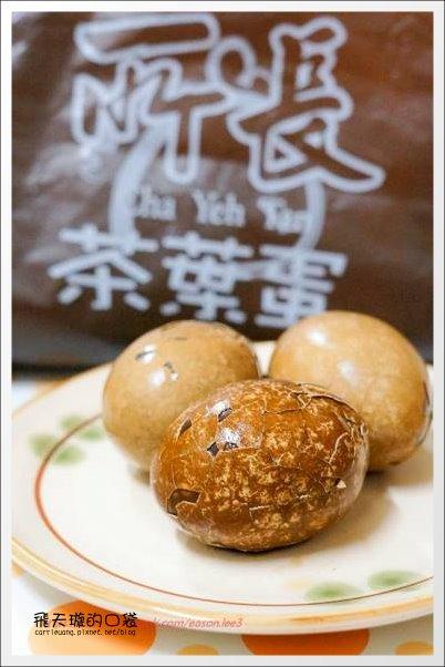 【台南小吃美食】所長茶葉蛋。台南必買伴手禮推薦 @飛天璇的口袋
