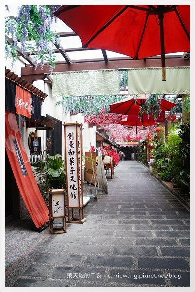 【新北觀光景點】手信坊創意和菓子文化館。濃濃的日本風情,以為自已身在日本京都 @飛天璇的口袋