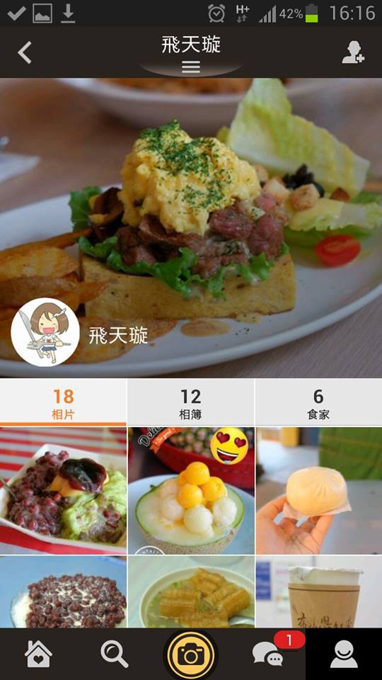 【生活APP分享】OpenSnap.開飯相簿。近期很受歡迎的美食社群APP,將美食更加活潑呈現,與朋友有更多的互動 @飛天璇的口袋