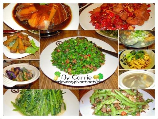 【台中中式餐廳】KIKI老媽餐廳.二訪 @飛天璇的口袋