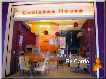 【台中餐廳】古斯比歐風洋食屋 Coolsbee House @飛天璇的口袋
