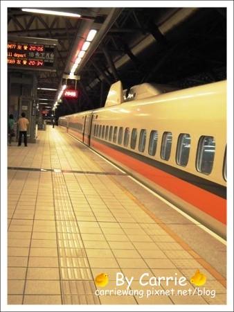 【台北旅遊】高鐵木柵動物園.故宮博物院一日行 @飛天璇的口袋