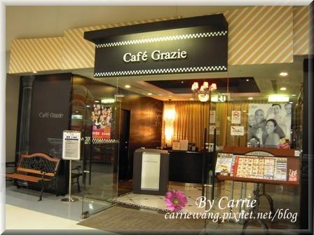 【台中餐廳】古拉爵義式屋  Cafe' Grazie @飛天璇的口袋