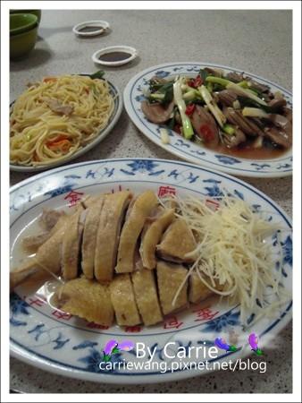 【金山小吃美食】金包里老街v.s金包里鴨肉ㄜˋ @飛天璇的口袋