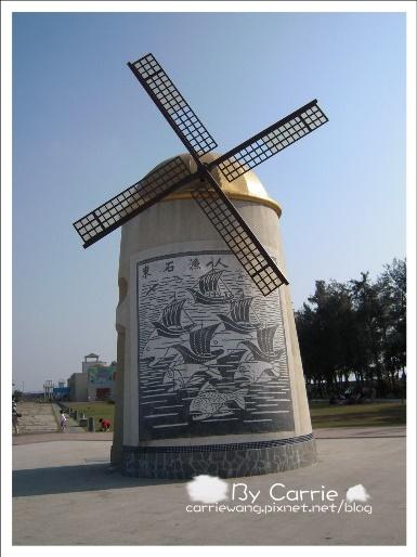 【嘉義旅遊】東石漁港.漁人碼頭 @飛天璇的口袋
